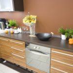 Prostorska resitev kuhinje
